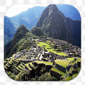 Machu Picchu - Machu Picchu Choquequirao Inca Empire New7Wonders Of The World Great Pyramid Of Giza PNG