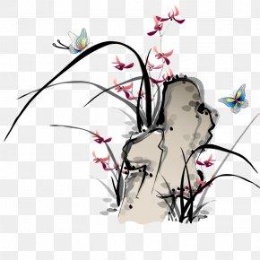 Korea Ink,Korean Elements - Ink Wash Painting Chinese Painting Wallpaper PNG