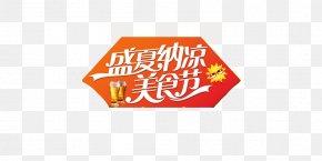 Enjoy The Cool Summer Food Festival - Logo Brand Label Font PNG