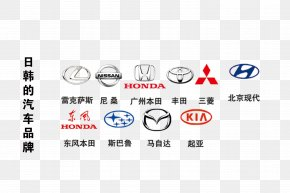 Japanese And Korean Car Brand - Car Logo Toyota FAW Group Brand PNG
