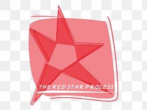 Red Star Logo - Red Star Project De La Bat School Methodology Science Knowledge PNG