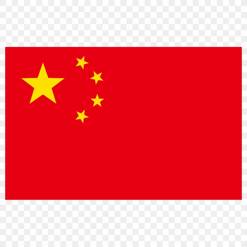 Flag Of China National Emblem Of The Peoples Republic Of China National Flag, PNG, 1000x1000px, China, Area, Flag, Flag Of Acadia, Flag Of China Download Free