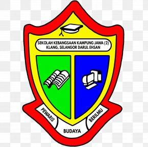 School - Kampung Jawa, Kelang SK Kampung Jawa 2 Sekolah Menengah Kebangsaan Kampung Jawa 2 Jalan Kampung Jawa Malay Wikipedia PNG