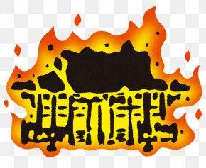 G Fire - Meaning Yojijukugo Opposite Synonym Idiom PNG