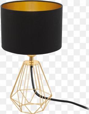Light - Lighting Lamp Electric Light Black PNG