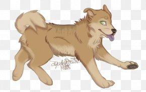 Lion - Lion Dog Big Cat Character PNG