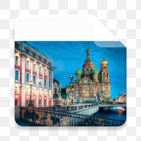 Travel - Gardarika Tours Church Of The Savior On Blood Palace Square Griboyedov Canal Moscow PNG
