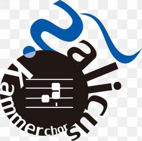 Salicus Antiphonary Choir Vocal Music Neume PNG