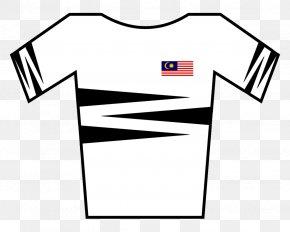 T-shirt - T-shirt Cycling Jersey Clip Art PNG