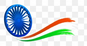 Independence Day United Icon - Indian Independence Day Republic Day Flag Of India PNG