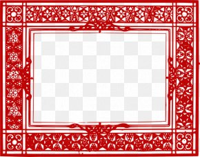 Red Border Frame Transparent Picture - Picture Frame Clip Art PNG