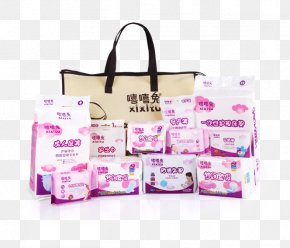 Pregnant Women To Be Produced Package - Beijing Surrogacy U5b55u5987 Lotte Mart Xinhuanet PNG