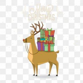 Vector Reindeer Christmas Elements - Reindeer Euclidean Vector Christmas Elk PNG