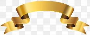 Golden Banner Deco Clip Art Image - Paper Ribbon Clip Art PNG