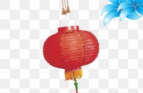 Chinese New Year Lantern - Lantern Chinese New Year Flashlight PNG