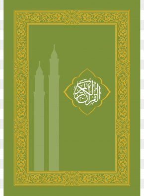 Ramadan Kareem Badges - Graphic Design Qur'an Picture Frames Pattern PNG