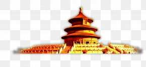 China Wind Century Ancient Altar - Temple Of Heaven Summer Palace Forbidden City Tiananmen Square Great Wall Of China PNG