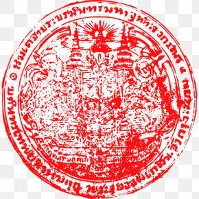 Seal - Emblem Of Thailand Seal Coat Of Arms National Emblem PNG