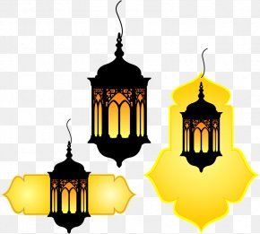 Vector Hand-painted Vintage Lamp - Quran Islam Muslim Clip Art PNG