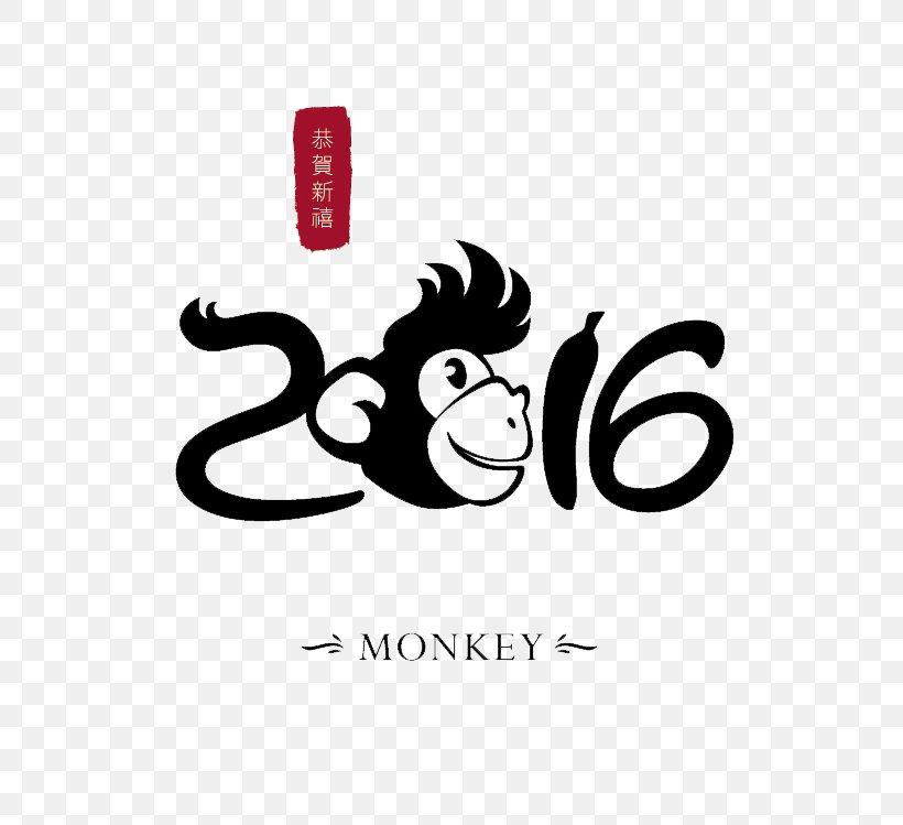 Chinese Zodiac Chinese New Year Monkey Lunar New Year Poster, PNG, 749x749px, Monkey, Art, Black And White, Brand, Chinese New Year Download Free