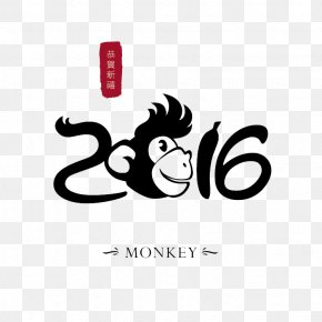 2016 Monkey Monkey - Chinese Zodiac Chinese New Year Monkey Lunar New Year Poster PNG