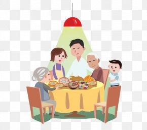 Civilization Table - Xuyi County Etiquette Ritual PNG
