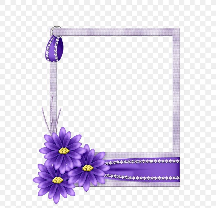Flower Frame Border Design Png Ardusat Org