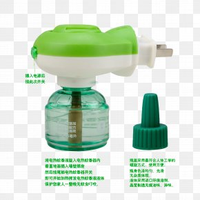 Mosquito Liquid Free Of Charge - Mosquito Coil Insect Repellent Infant Electric Heating PNG