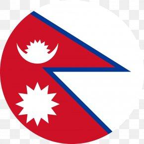 Flag - Flag Of Nepal National Flag Pennon PNG