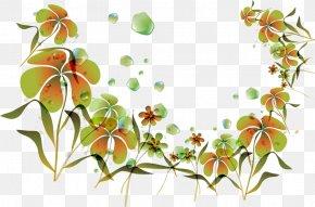 Design - Floral Design Clip Art PNG