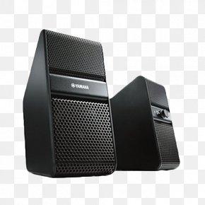 Yamaha NX50 Mini Stereo - Loudspeaker Laptop Computer Speakers PC Speaker Powered Speakers PNG