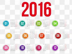 2016 Calendar Cliparts - Calendar Clip Art PNG