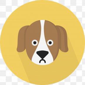 Dog - Great Dane English Cocker Spaniel Pet Dog Collar PNG