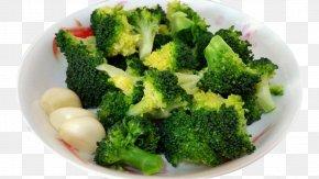 Broccoli - Broccoli Recipe Vegetarian Cuisine Vegetable Food PNG