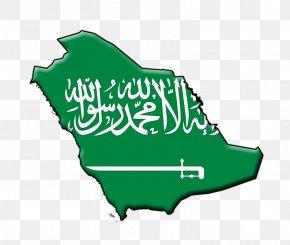 Flag - Flag Of Saudi Arabia PNG