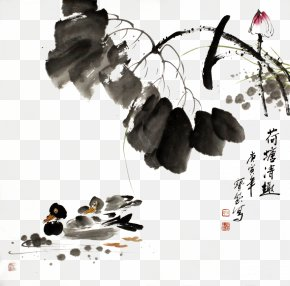 Ink Duck - Paper Duck Ink Wash Painting Chinese Painting PNG
