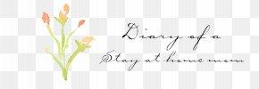 Organic Watercolor - Grasses Logo Brand Plant Stem Font PNG