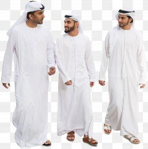 People MUSLIM - Arabs Arab Muslims PNG