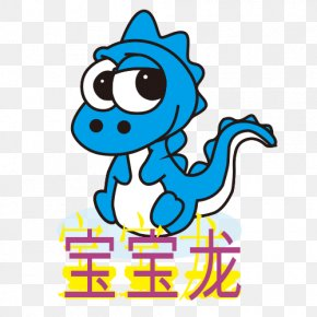 Blue Baby Dragon Picture - Vertebrate Text Illustration PNG