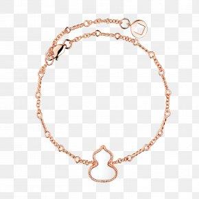 Jewellery - Bracelet Jewellery Earring Gold Pearl PNG
