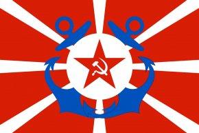 Soviet Union - Republics Of The Soviet Union Flag Of The Soviet Union Maritime Flag PNG