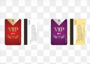 The Hotel Vip Card - Hotel Gratis PNG