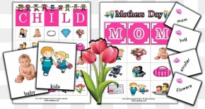 Mother's Day - Mother's Day Game Teacher Clip Art PNG