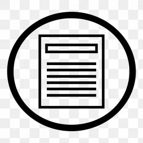 Text Box Matha - Plain Text Text Box Clip Art PNG