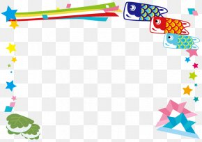 Spring Pop - Illustration Kashiwamochi Koinobori Children's Day Clip Art PNG