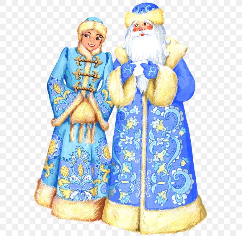 Snegurochka Ded Moroz New Year Grandfather Clip Art, PNG, 610x800px, Snegurochka, Christmas, Christmas Ornament, Costume, Ded Moroz Download Free