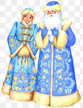 Dame Tu Cosita - Snegurochka Ded Moroz New Year Grandfather Clip Art PNG