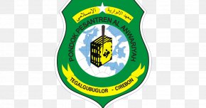Mohamed Boudiaf Logo Brand BlogDesign - Oran University Of Science And Technology PNG