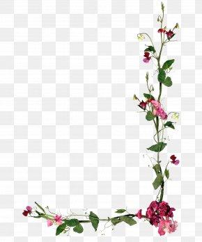 Corner Flower - Wedding Invitation Eid Al-Fitr Eid Mubarak Greeting & Note Cards Wish PNG