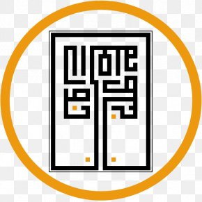 Arabisk Sprogcenter Arabic Language School Modern Standard Arabic Classical Arabic PNG